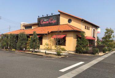 伊太飯キッチン チーズカフェ