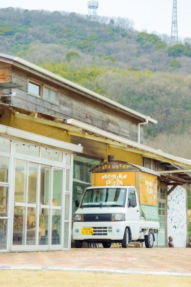 Meguru Zero Waste Café