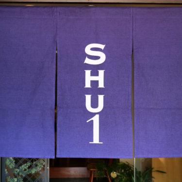 SHU1cafe
