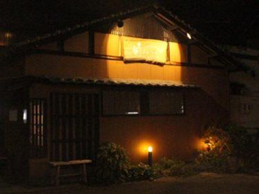 IZAKAYA時々jiji 観音寺本店