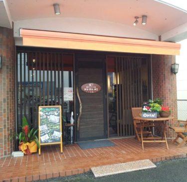 珈琲とサンドイッチの店 ku.ru.mi
